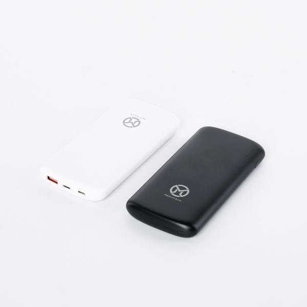 qualcom-powerbank